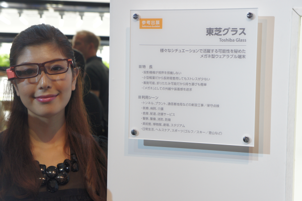 ceatec2014-5.png