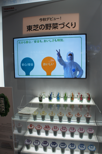 ceatec2014-7.png