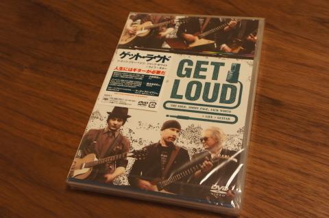 get-loud1.jpg