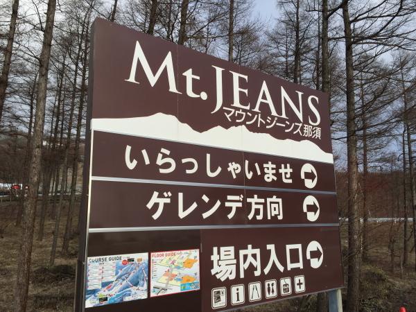 mt-jeans-16-1.jpg